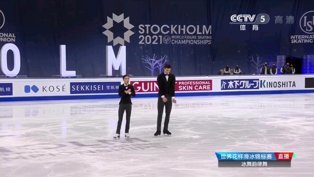 王诗玥/柳鑫宇第6次世锦赛之旅,冰舞韵律舞得分73.97。