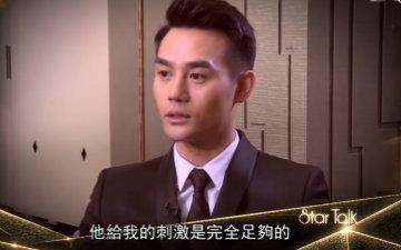 王凯胡歌琅琊榜tvb专访总共3p吉利区电影院图片
