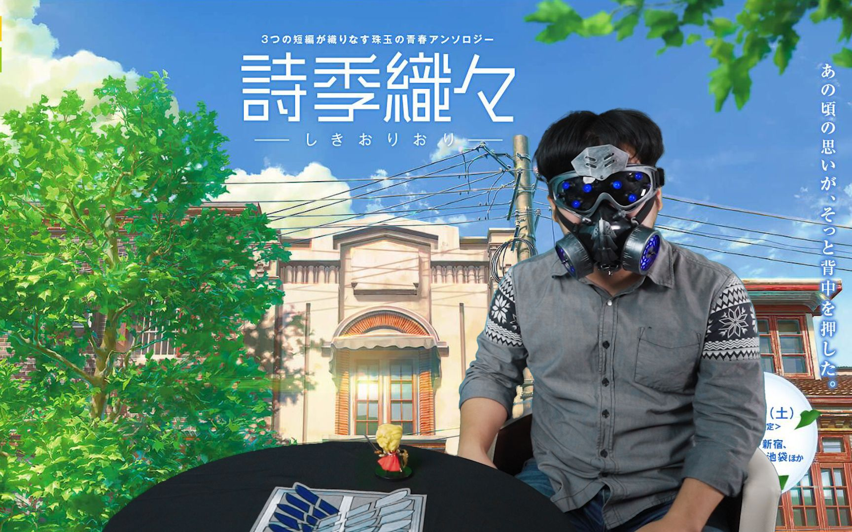 【麋桑先行测】2018暑期档动画电影《肆式青春》,三个短篇故事带给你图片