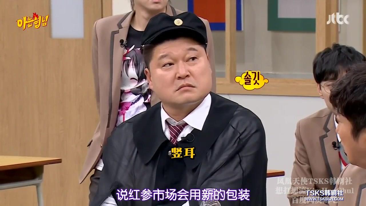 [TSKS]认识的哥哥.E173.190330.中字