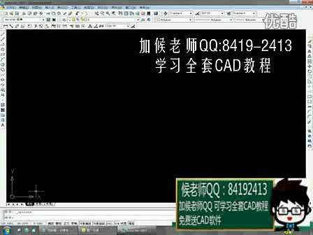 中望机械cad教程-cad提高教程_标清机械CAD http://www.zwcad.com/product/mech.html