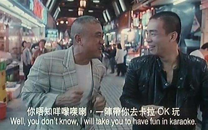 Jung 1996 Dvd Rip: [古惑仔2猛龙过江(粤语)].Young.And.Dangerous.II.1996.DVDrip.x264.AC3