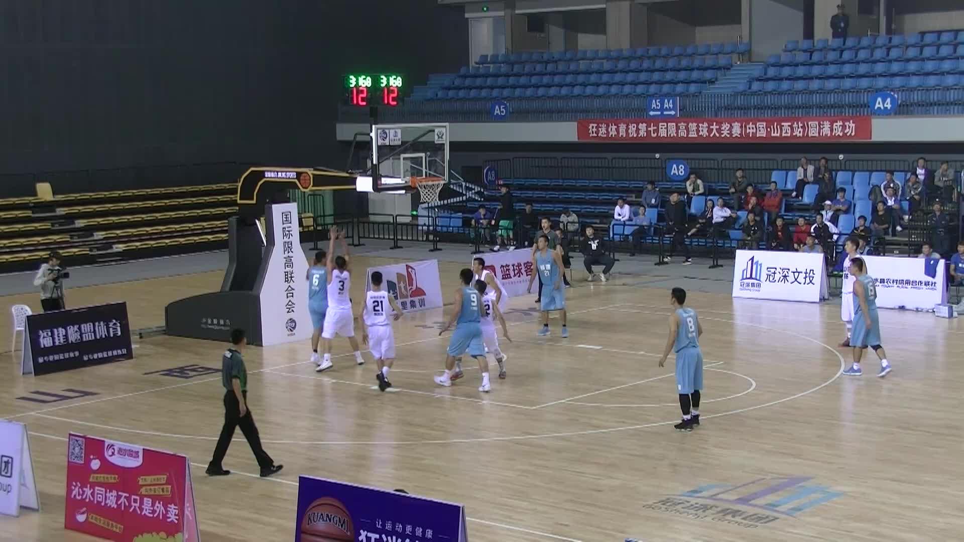 回顾| 篮球赛事精彩集锦之福建石狮高乐体育