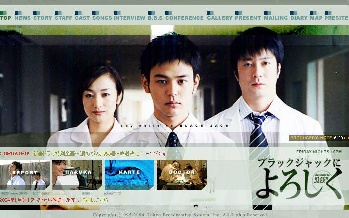 日本电视台直播