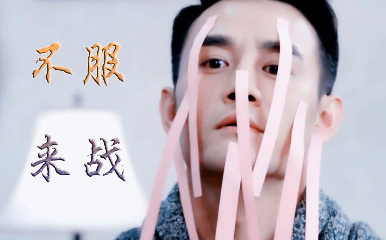 【放弃我抓紧我】【王凯】「陈亦度」-——du雀圣图片