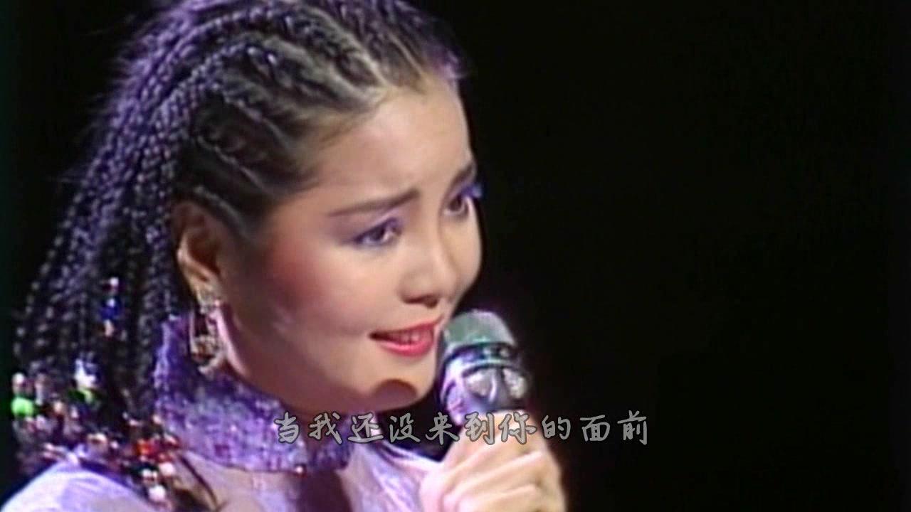 邓丽君在日本演唱会_邓丽君1985日本演唱会《船歌》《海韵》《何日君再来》高清