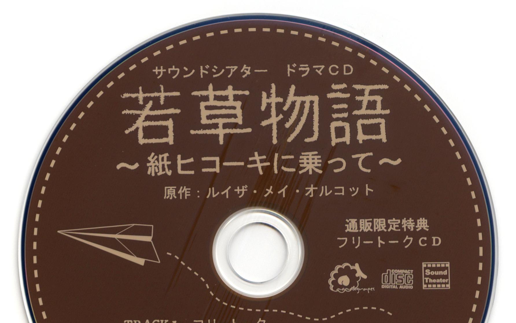 大川透の画像 p1_19
