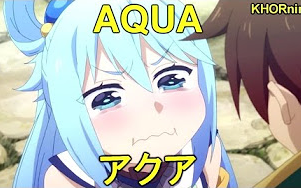 阿库娅智障片段节选【全程高能】【纯剪辑】