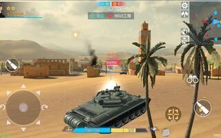 坦克才是男人的浪漫!真实的坦克大战手游[2020评测][视频]