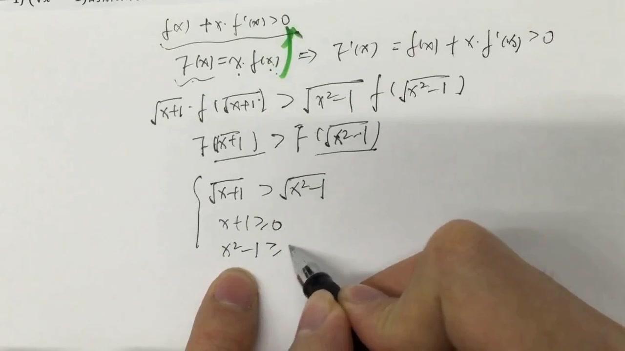 数学主机日探普通v数学高中操作说明图片