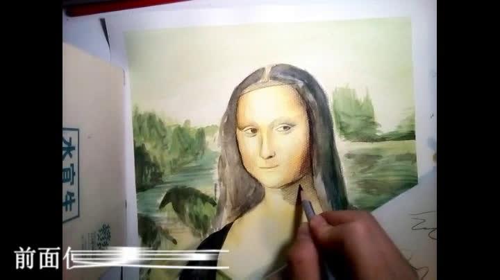 彩铅《蒙娜丽莎》图片