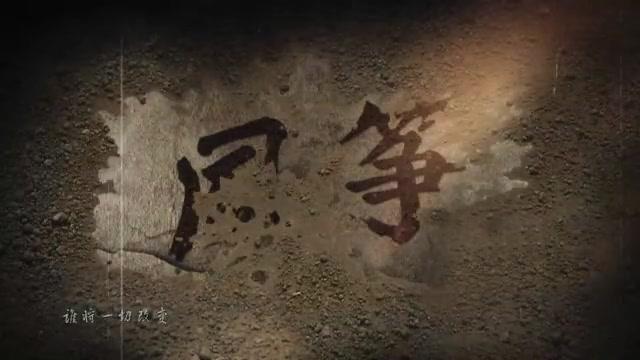 【风筝/自剪】片头曲《告别》