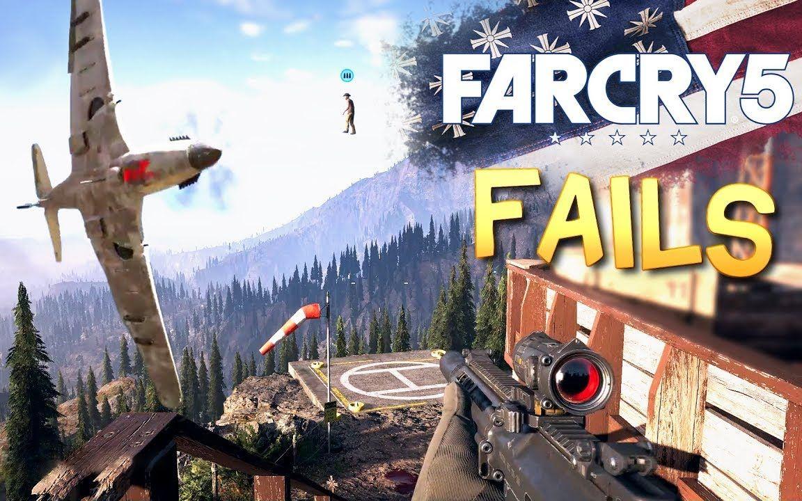 孤岛惊魂5的逗比搞笑时刻 Far Cry 5 FAIL Compilation