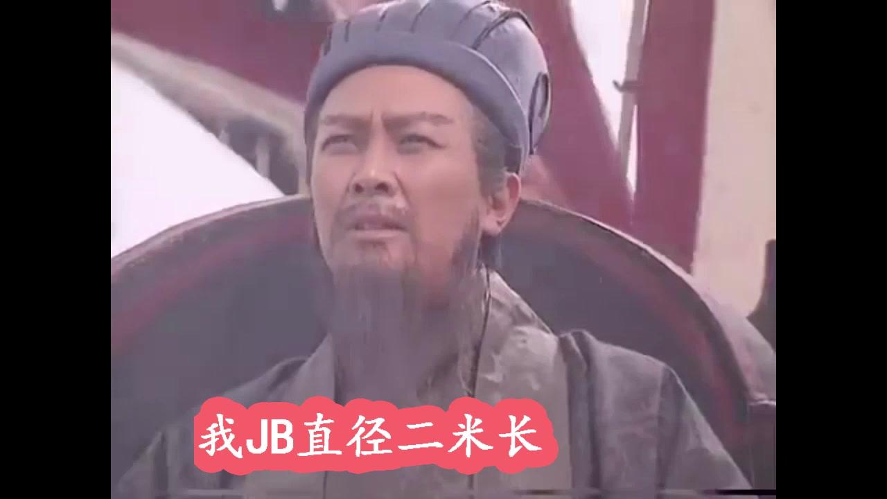 【搞比利教学】元首葛炮潘昌礼教你搞比利