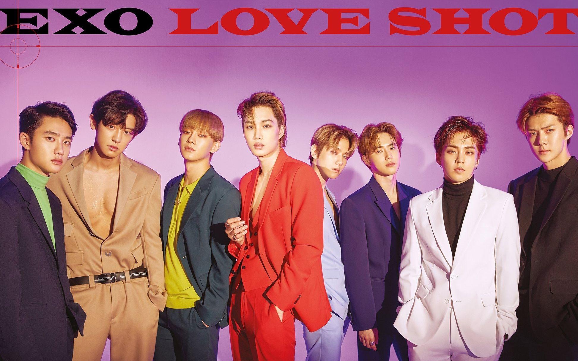 【exo/love shot 混剪/一秒换装】