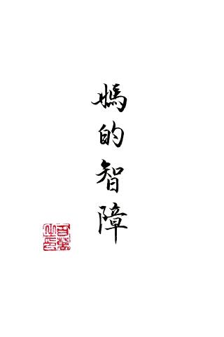 【繁星kray】120608exo-m仁川机场冰激凌小剧场