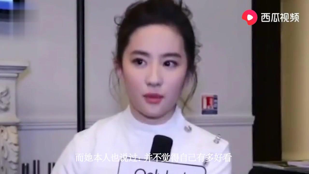 刘亦菲直播不小心关掉美颜,瞬间引起上千万粉丝围观!