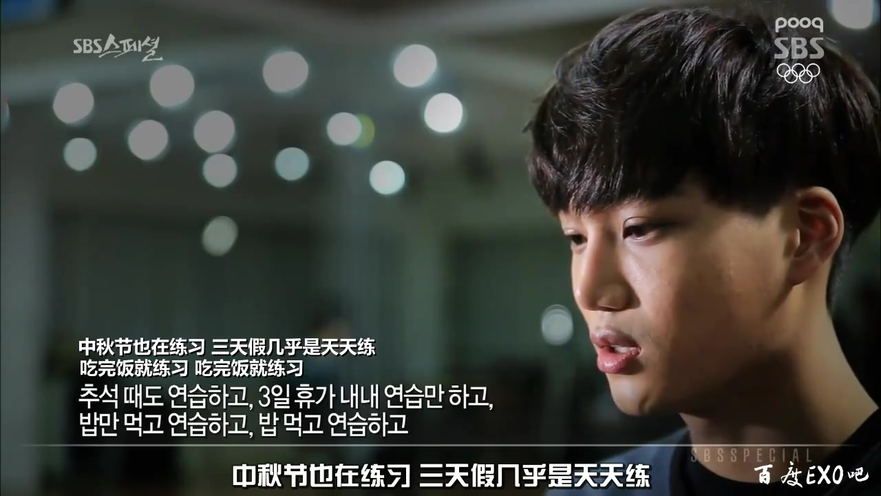 【EXO】140216 SBS Special 努力的偶像特辑 Kai Cut_哔哩哔哩 (゜-゜)つロ 干杯~-bilibili