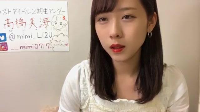 高橋美海(ラストアイドル2期生アンダー) (2019年11月13日17時30分52秒).