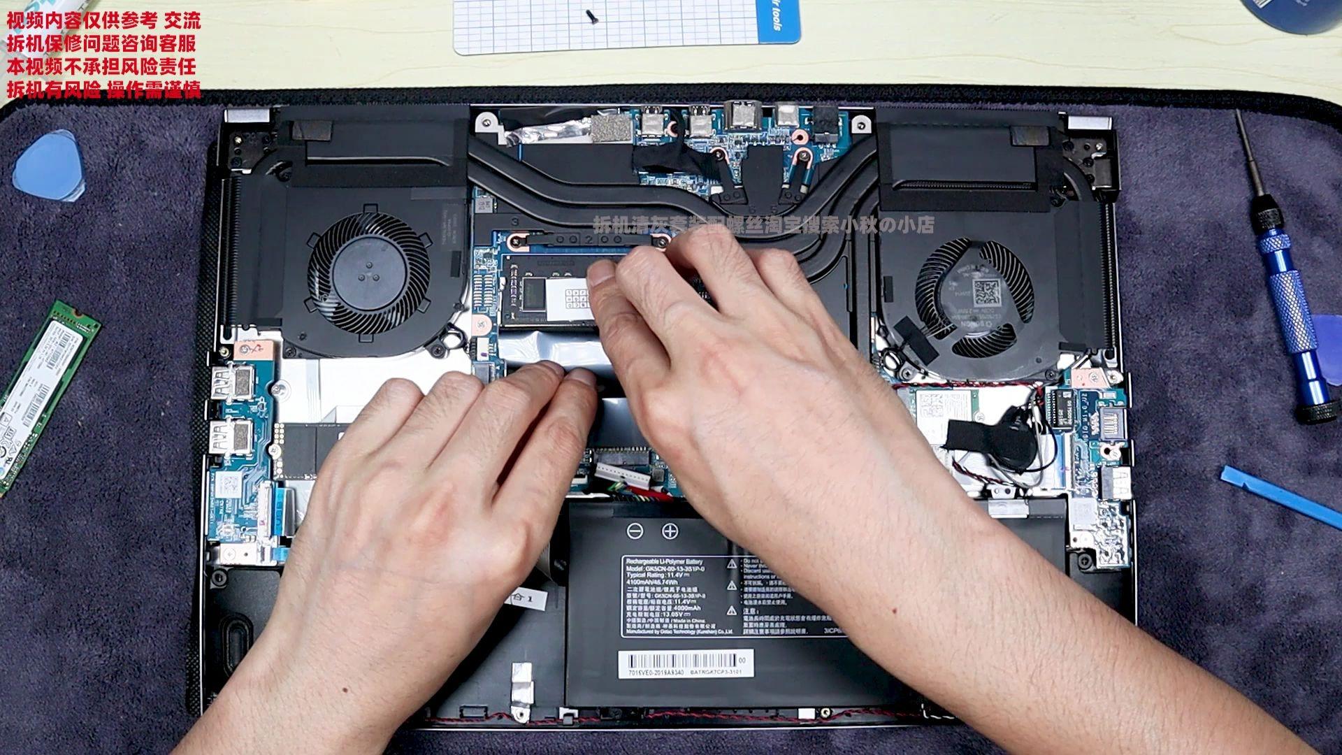 华硕k42jc拆机视频_小秋拆机 机械革命蛟龙AMD 4800H 4600H拆机升级清灰维护视频_哔哩 ...
