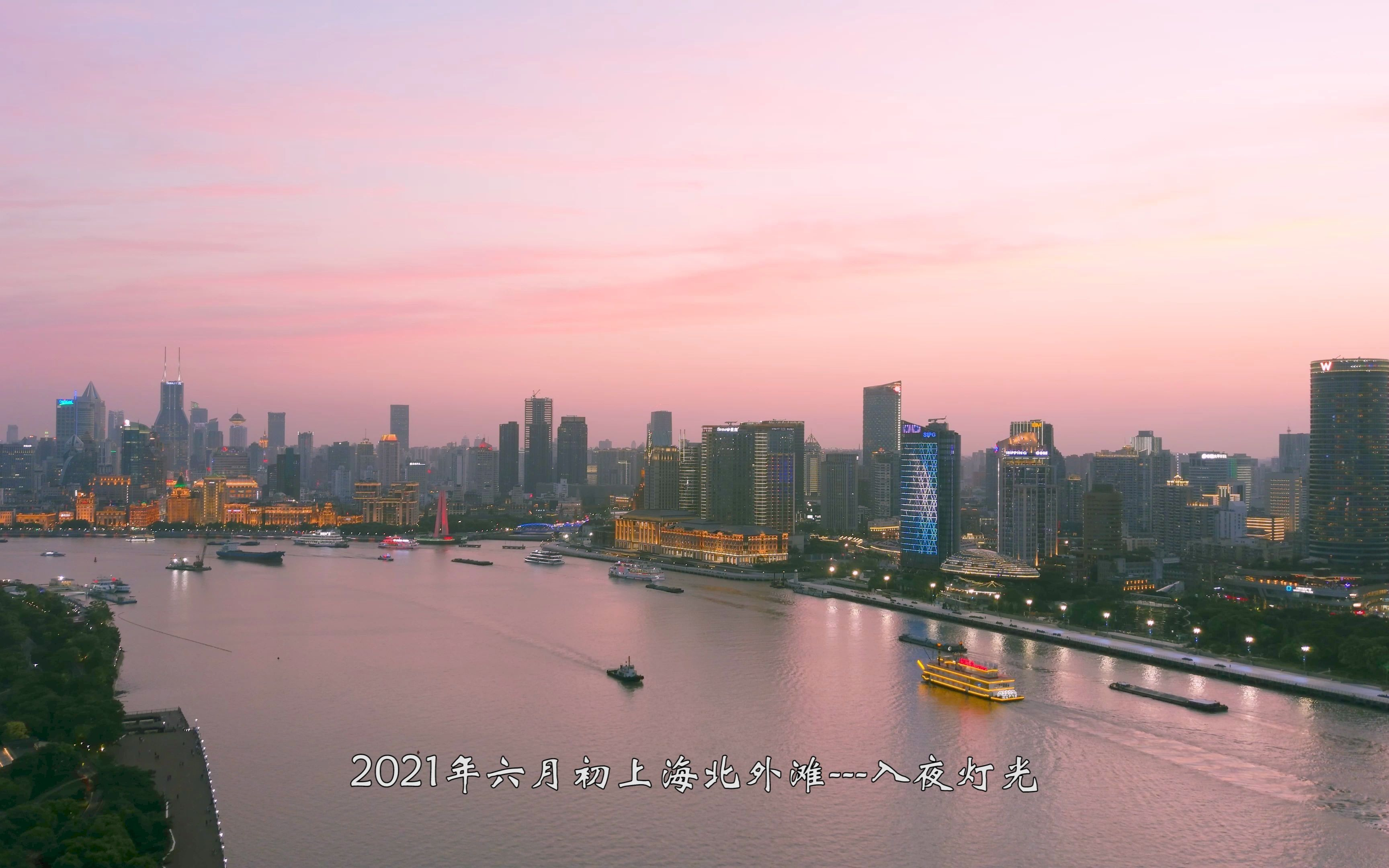 2021年六月初上海北外滩---入夜灯光
