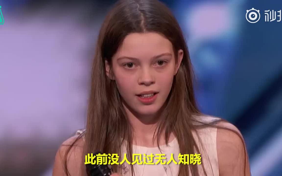 美国达人秀评委_美国达人这个片段最近挺火的………13岁小女孩Courtney Hadwin,上台 ...