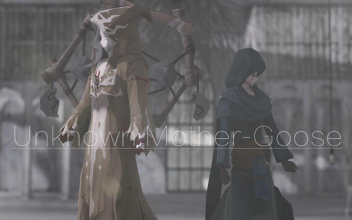 【第五人格MMD】Unknown Mother-Goose【黄占】_哔哩哔哩 (゜-゜)つロ 干杯~-bilibili