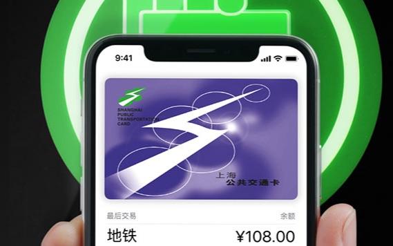 Apple Pay 隨手嘟,最好嘟。 Apple(中國
