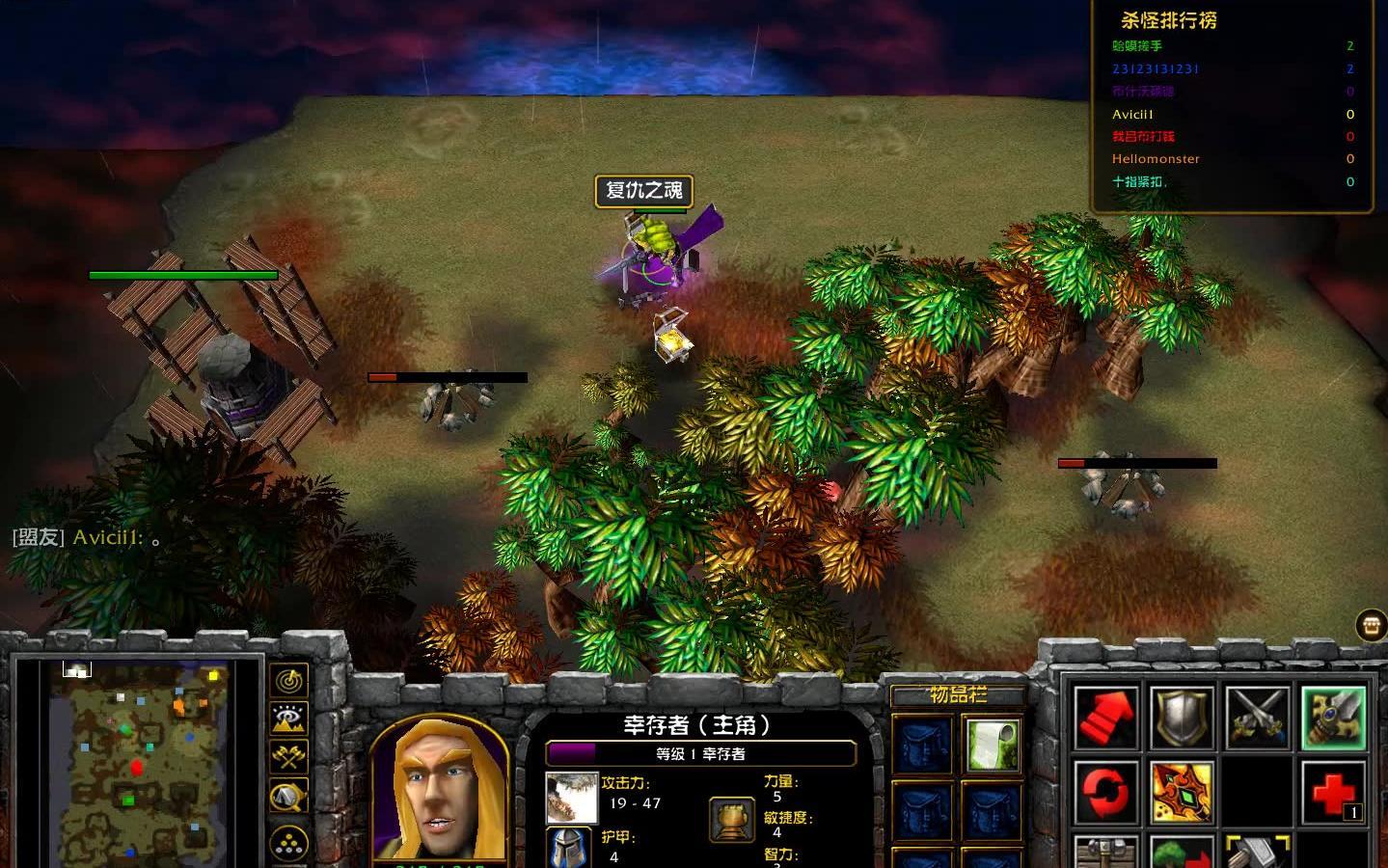 魔兽争霸3rpg地图包_魔兽争霸3RPG地图 侏罗纪-逃出神秘岛:从入门到精通---简单教学 ...