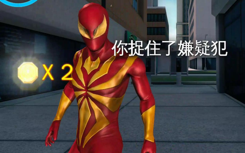 超凡蜘蛛侠2hd下载_手机游戏超凡蜘蛛侠2,怎么弄那个google账户.