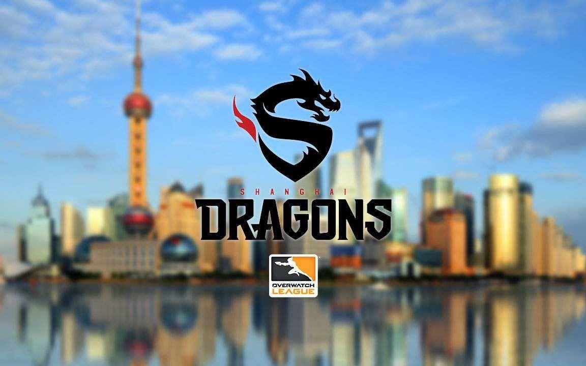 直播弹幕录像【2021守望先锋时空挑战赛】上海龙vs达拉斯燃料
