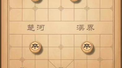 天天象棋 【残局挑战】第214期