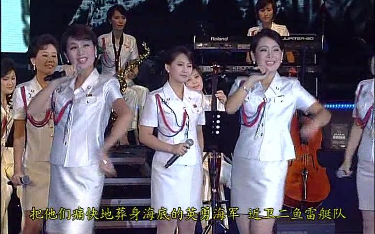 朝鲜军歌一鼓作气_朝鲜歌曲的全部相关视频_bilibili_哔哩哔哩弹幕视频网