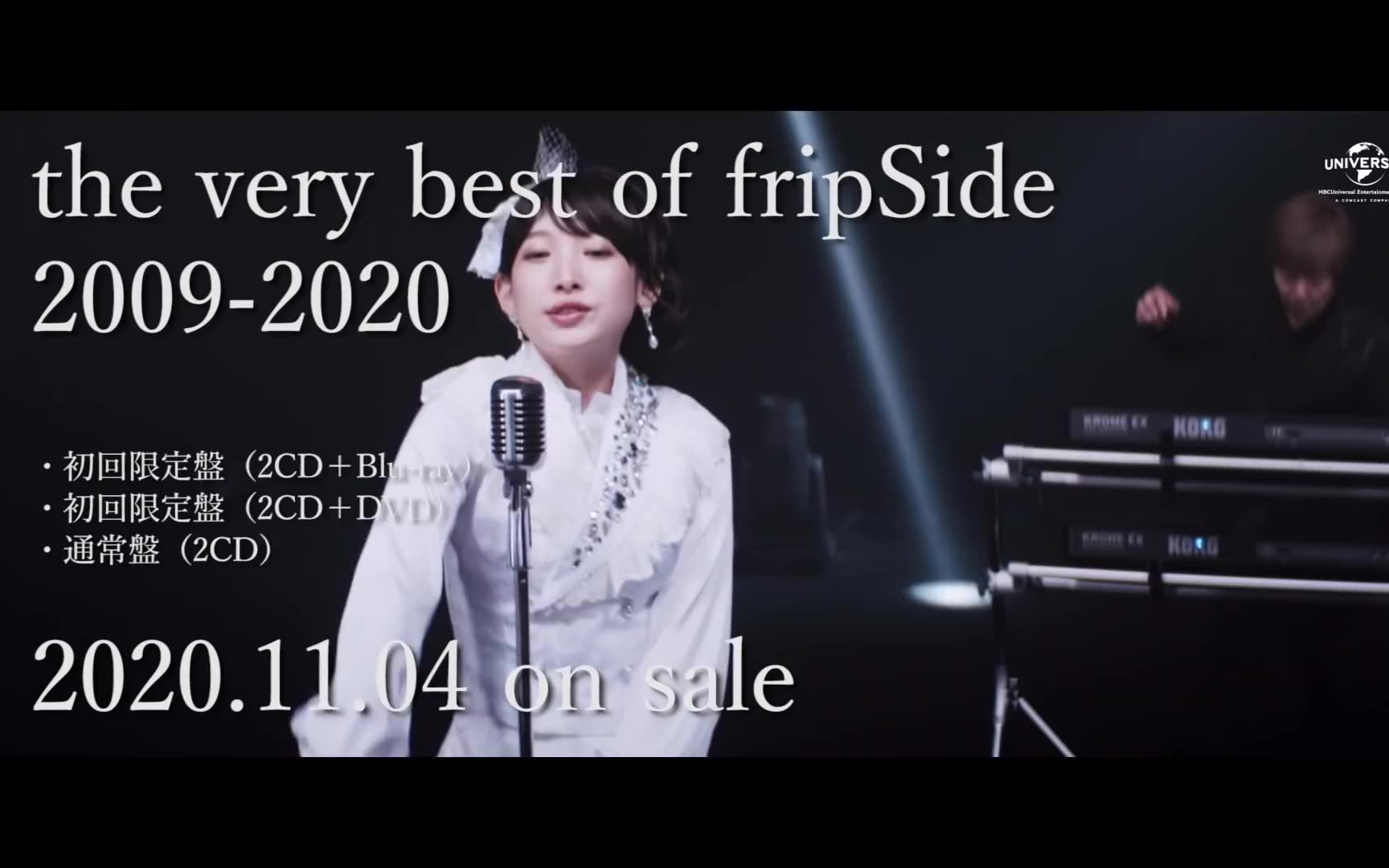 the very best of fripSide 2009-2020 spot