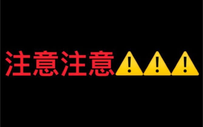 四川德阳市绵竹中学高三优秀应届生偷拍女生隐私部位 ...