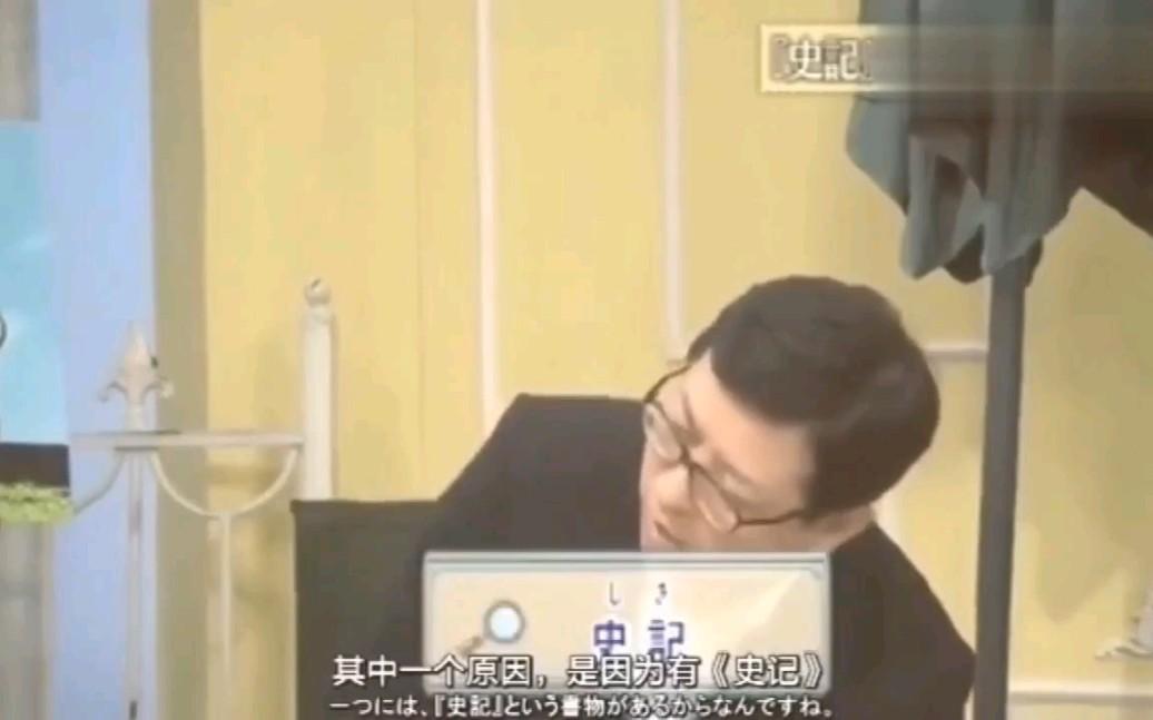 商鞅变法的影响_日本节目,为什么中国的悠久历史能被记录的如此详尽,中国 ...