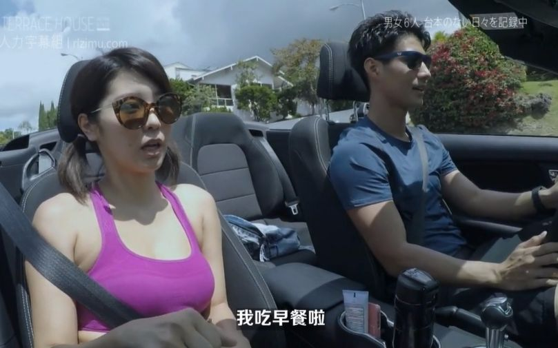 Terrace house aloha state 20170731 ep29 for Terrace house aloha state