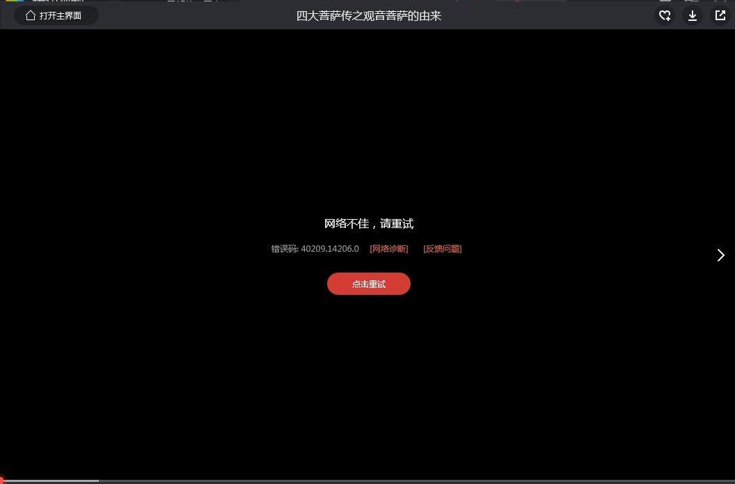 美女短裙热舞视频高清MV在线观看