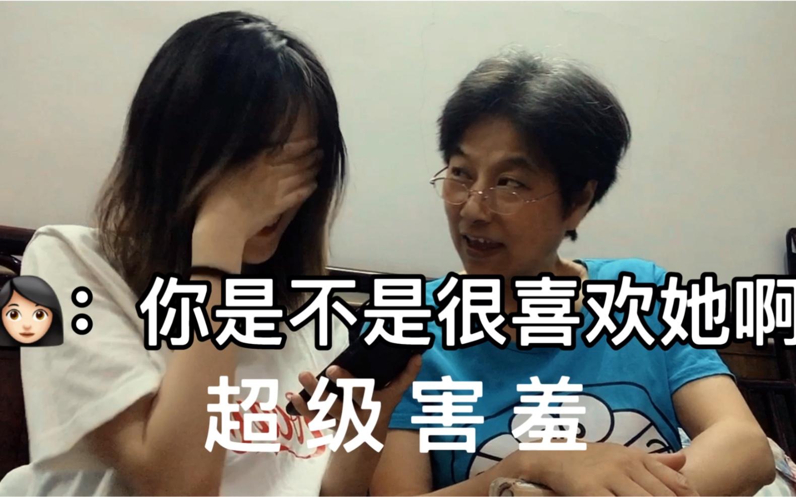 【KK&花卷】和已出柜女友妈妈一起给女友挑扭蛋/扭蛋开箱 Vlog.007#