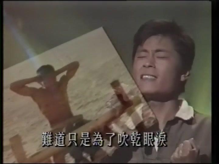 王杰香港演唱会_王傑 家,太远了(1991年香港现场 / MV)_哔哩哔哩 (゜-゜)つロ 干杯 ...