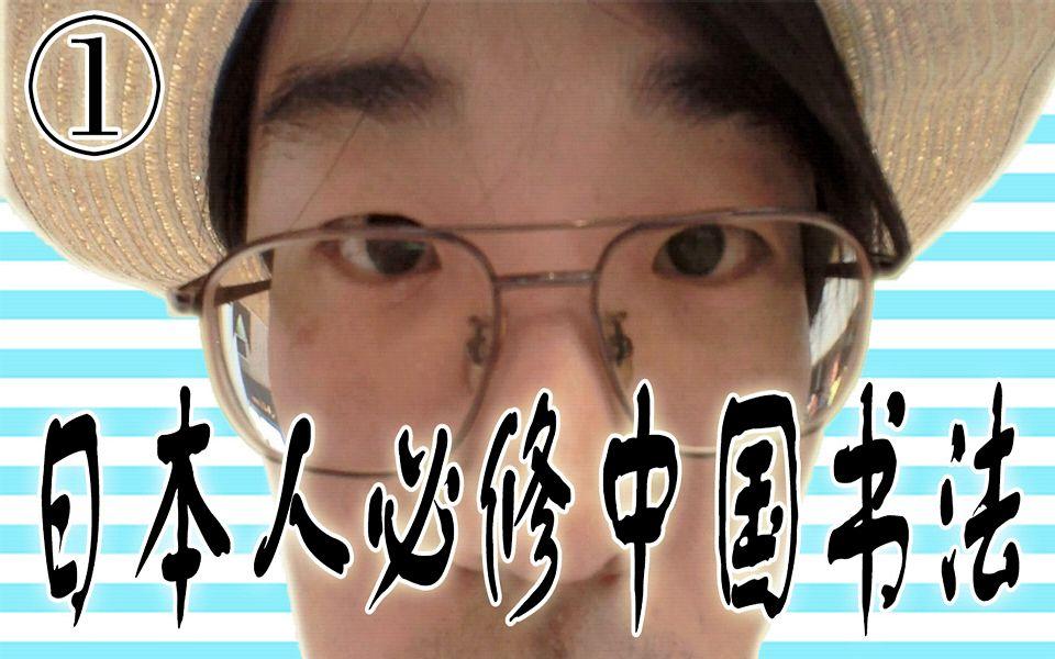 风俗店的af_日本风俗店接待外国人吗图片