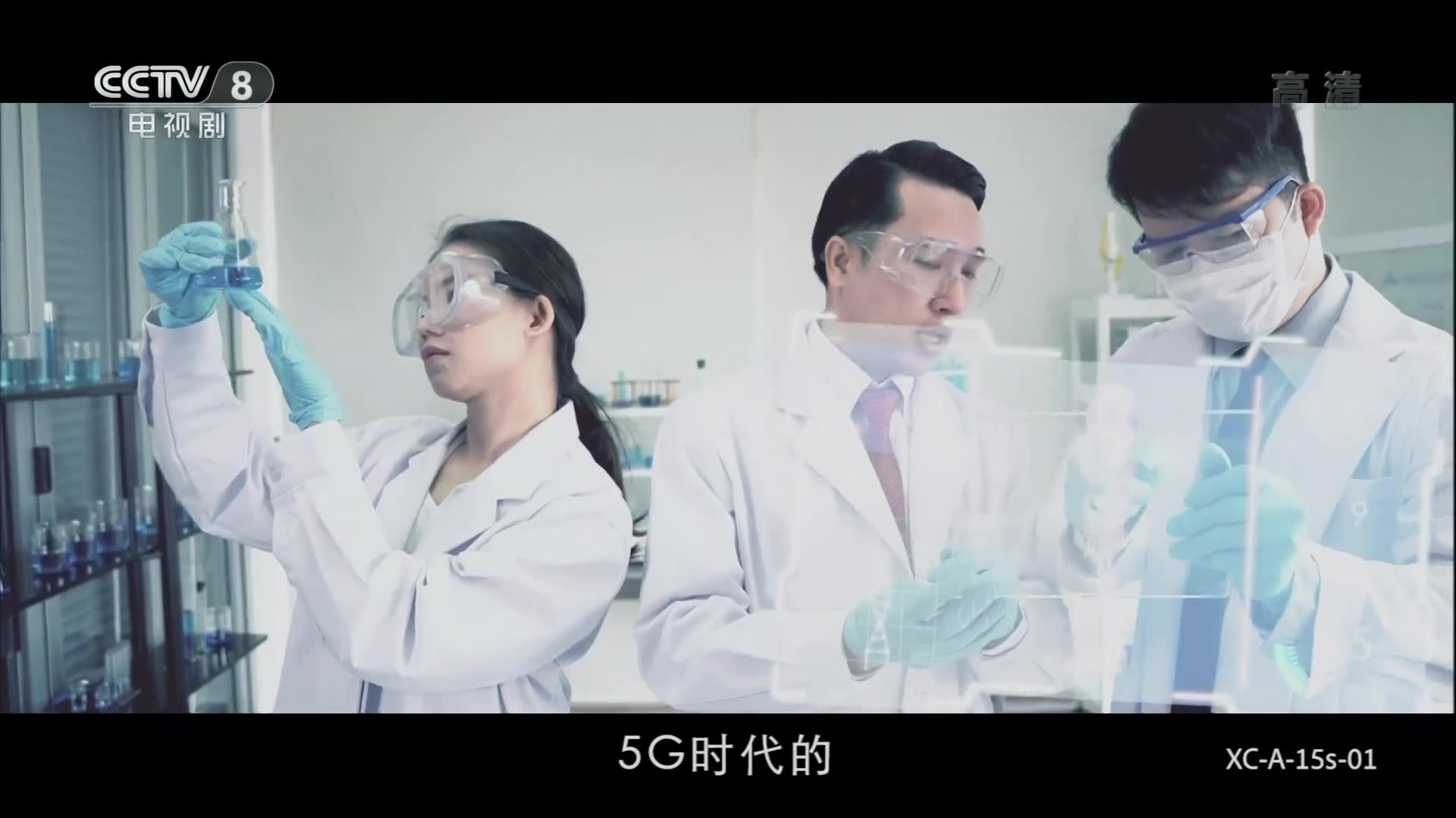 央视广告欣赏-中国移动-3