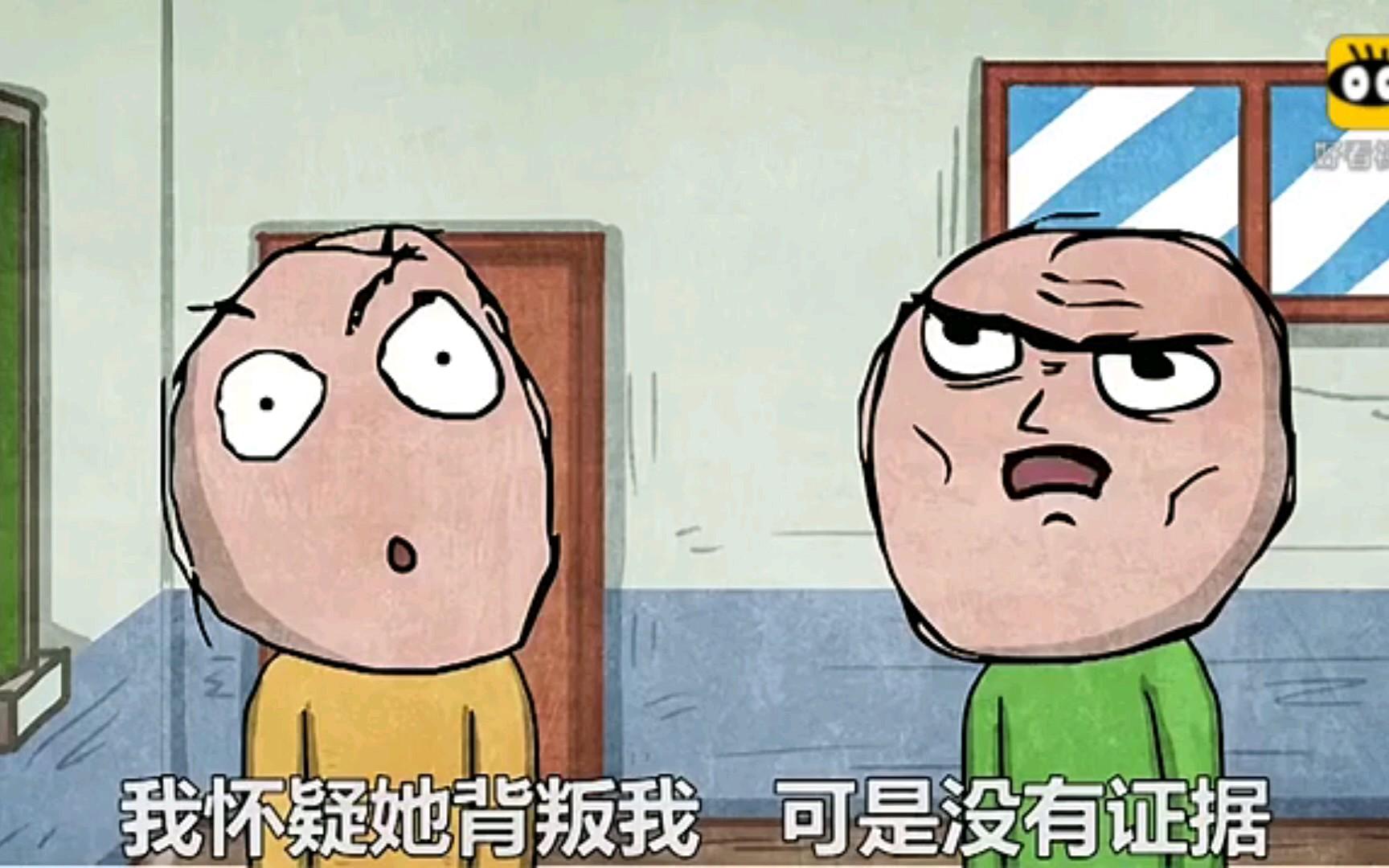 习大大暴走漫画表情_转载暴走漫画每日一暴_哔哩哔哩 (゜-゜)つロ 干杯~-bilibili