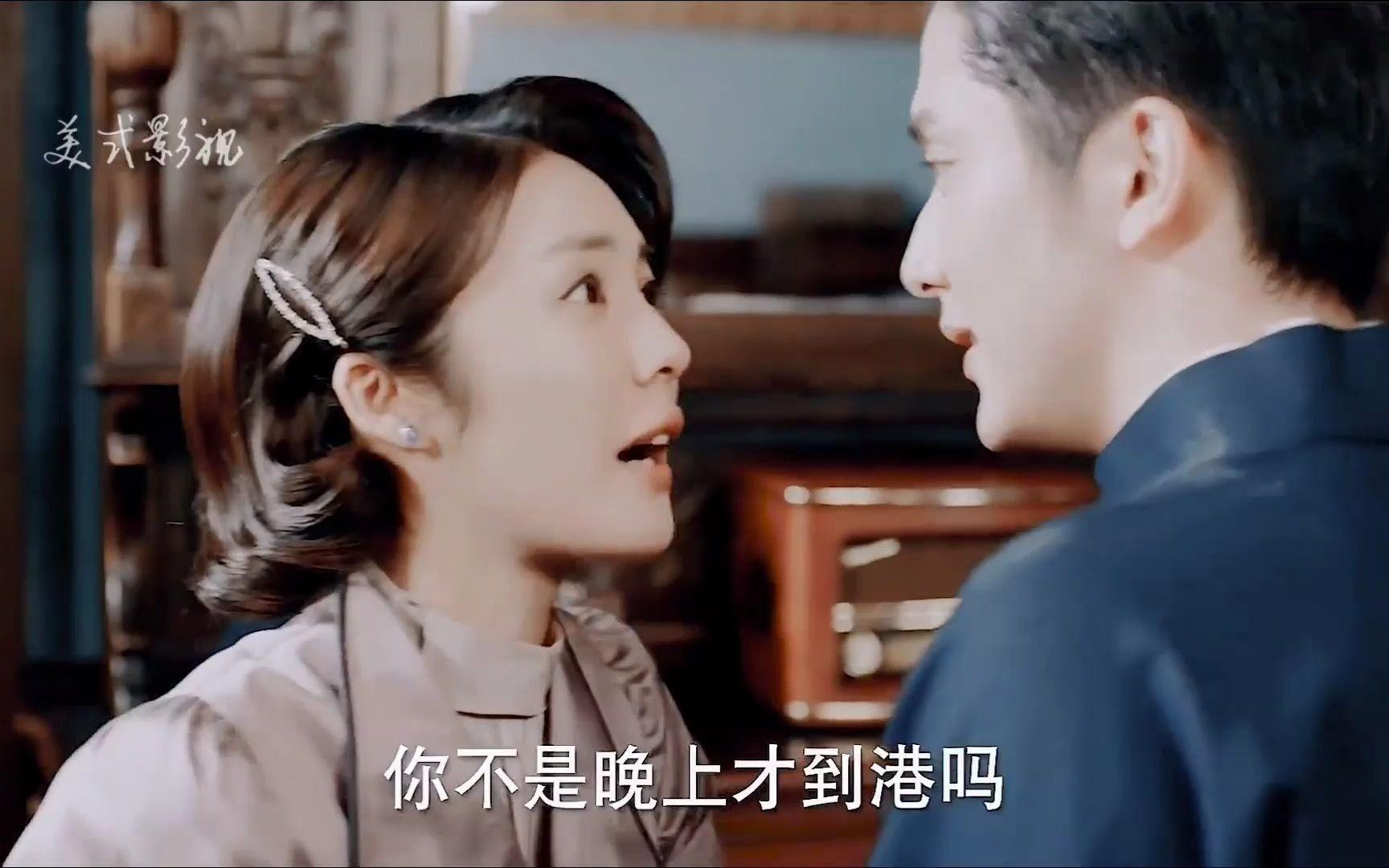 【光芒】自从程亦治从香港回来,甜蜜加倍啊!亦治还特别会恋爱之道啊……不简单啊!办公室恋情哈哈哈