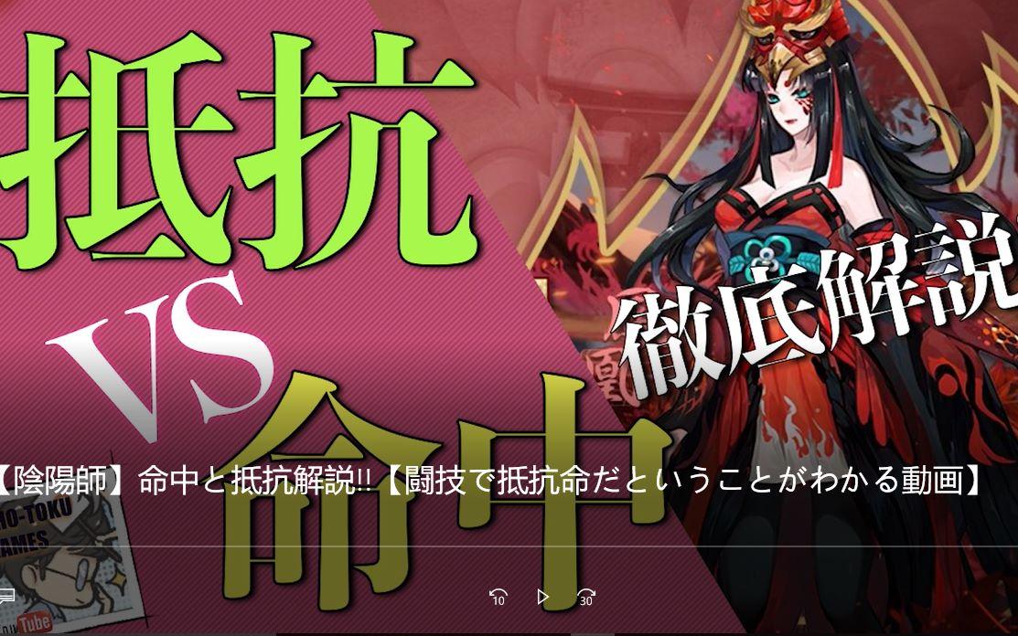 www.youtube.com_youtube.com/user/shotoku777/featured 官方微信