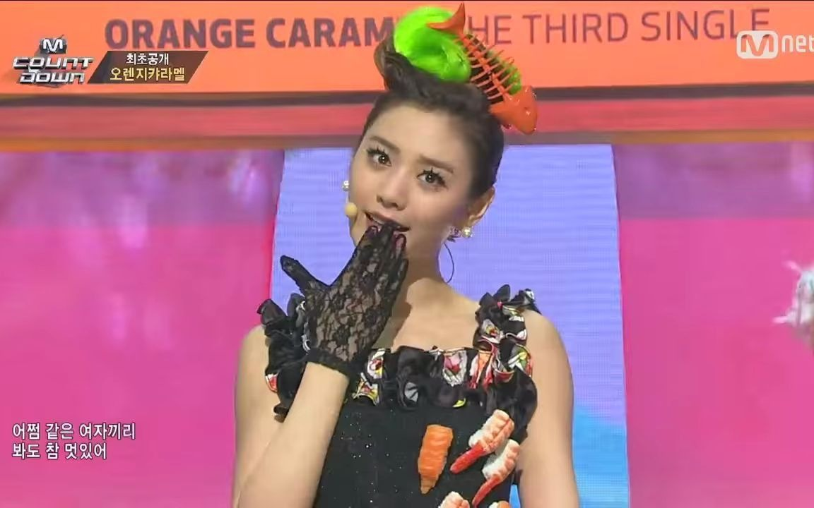 [STAR ZOOM IN] Orange Caramel - Catallena(Legendary Super Catchy Song Top5) 1510