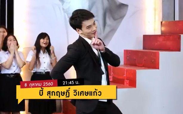 bie与vill上节目_【泰国明星Bie】上泰国今夜秀《talk with toey tonight》节目预告_哔哩 ...