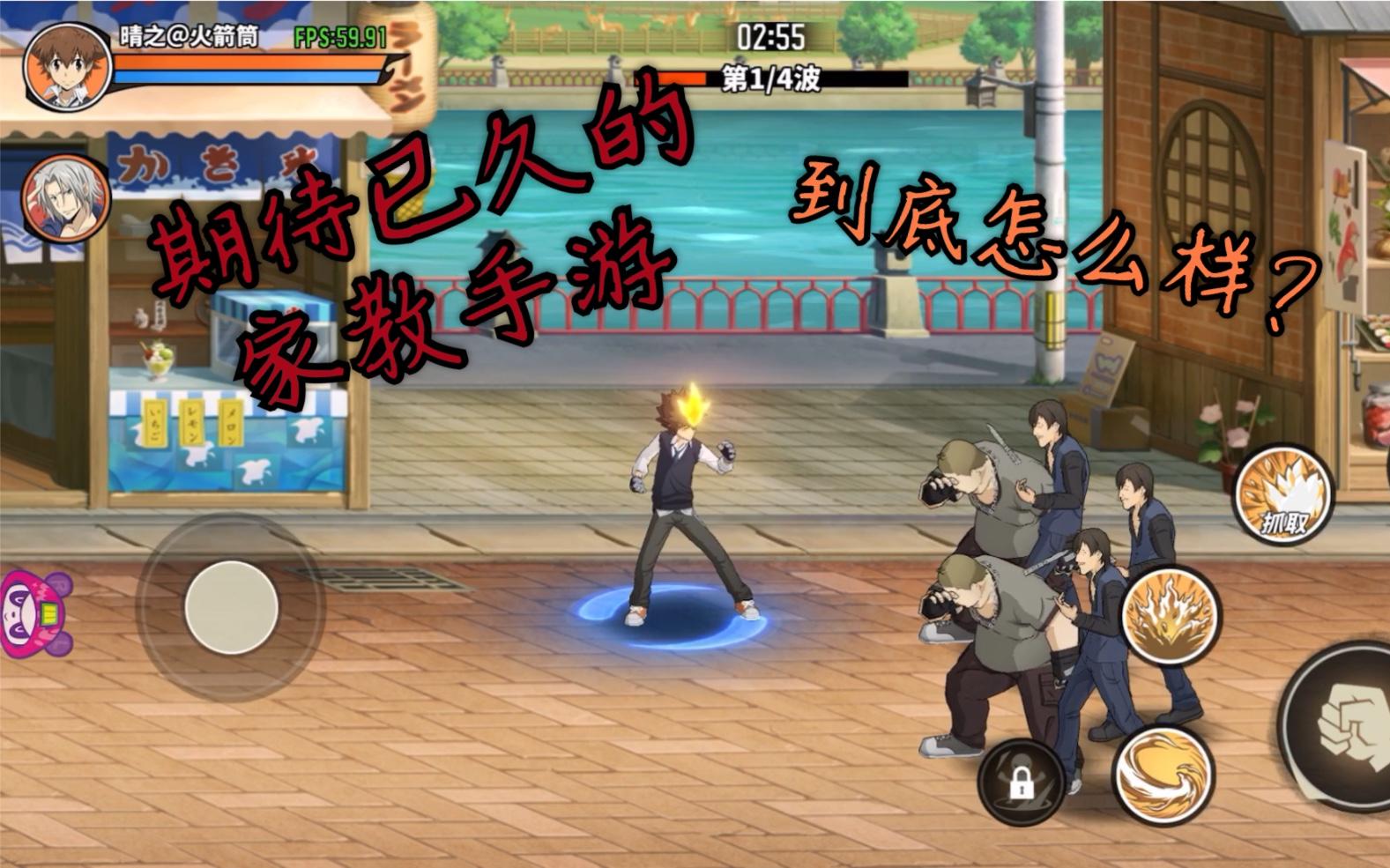【RO】家庭教师Reborn手游试玩
