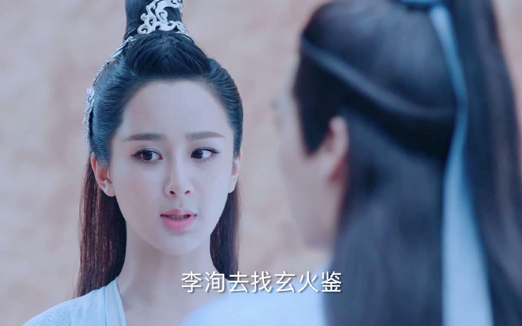 【杨紫】剧版陆雪琪cut丨解说吐槽向(四)【38-40集】