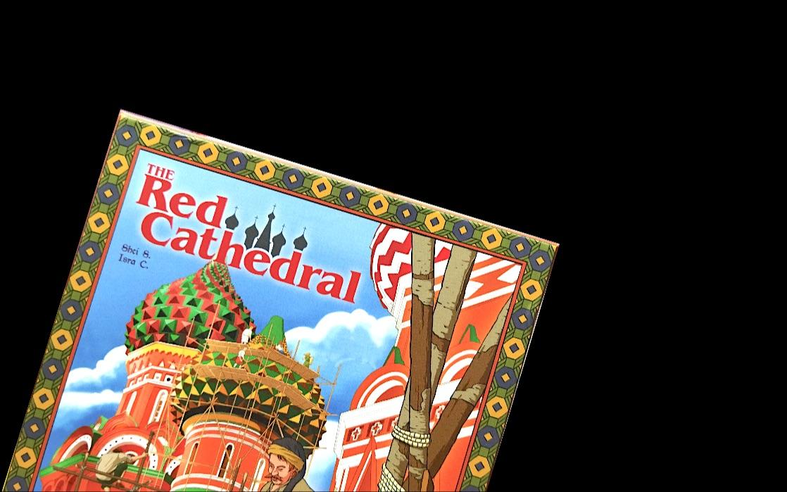 【桌游MONDAY】价格实惠又好玩的圣瓦西里大教堂